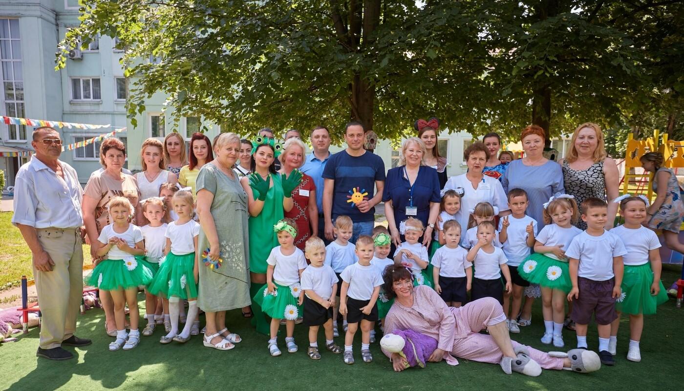 Как в Каменском отметили День защиты детей, фото-5