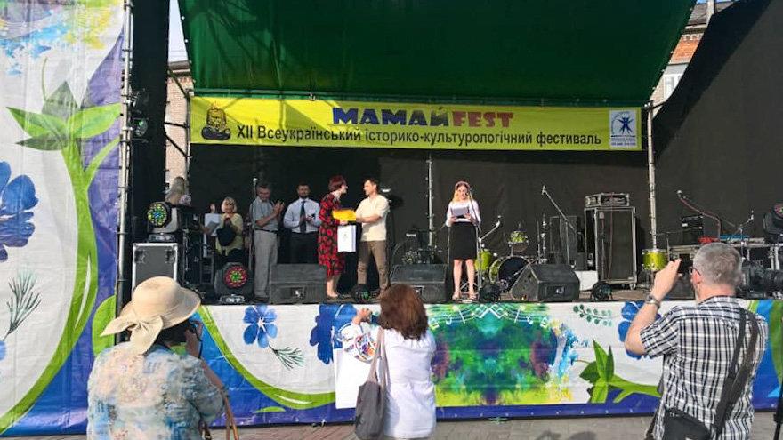 Выставки, экскурсии и концерты: чем запомнился Мамай-Fest в Каменском, фото-2