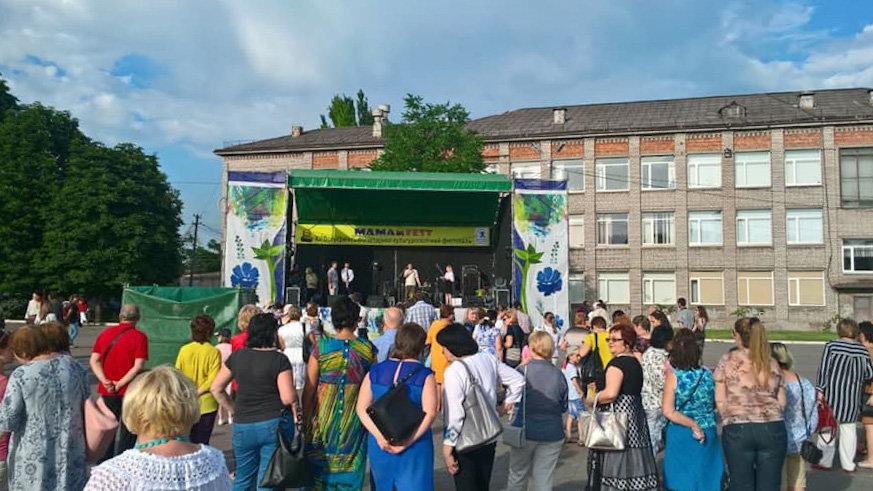 Выставки, экскурсии и концерты: чем запомнился Мамай-Fest в Каменском, фото-10