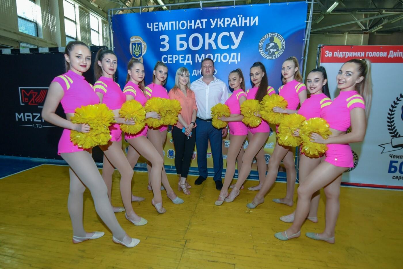 Каменчанин Максим Городнюк – серебряный чемпион Украины, фото-1