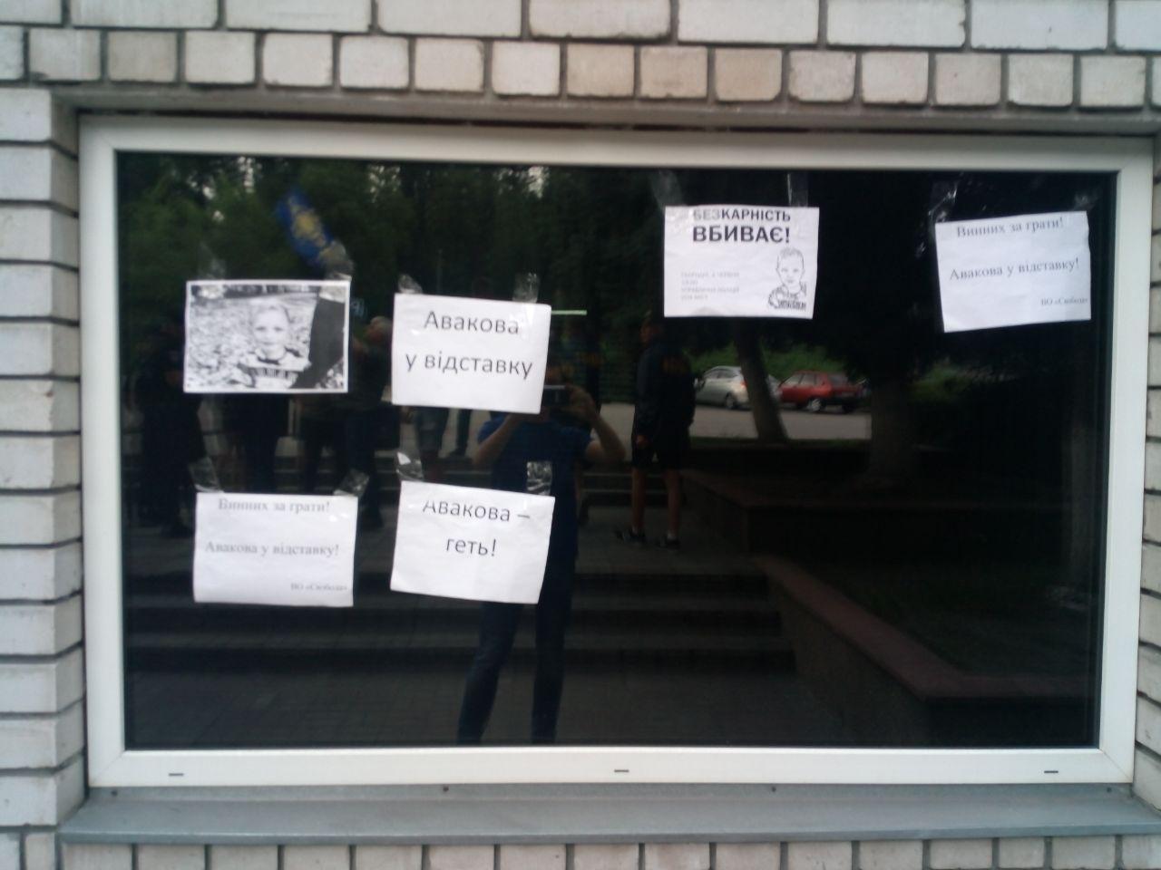 «Безкарність вбиває»: в Каменском митинговали у отдела полиции, фото-1