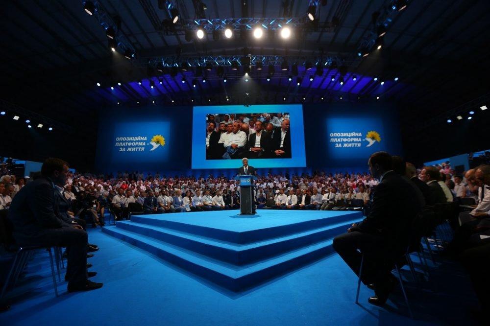 Съезд Оппозиционной Платформы - За Жизнь выдвинул кандидатов в народные депутаты на внеочередные парламентские выборы, фото-2