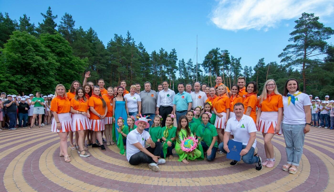 В «Лесной сказке» открыли юбилейный сезон, фото-2