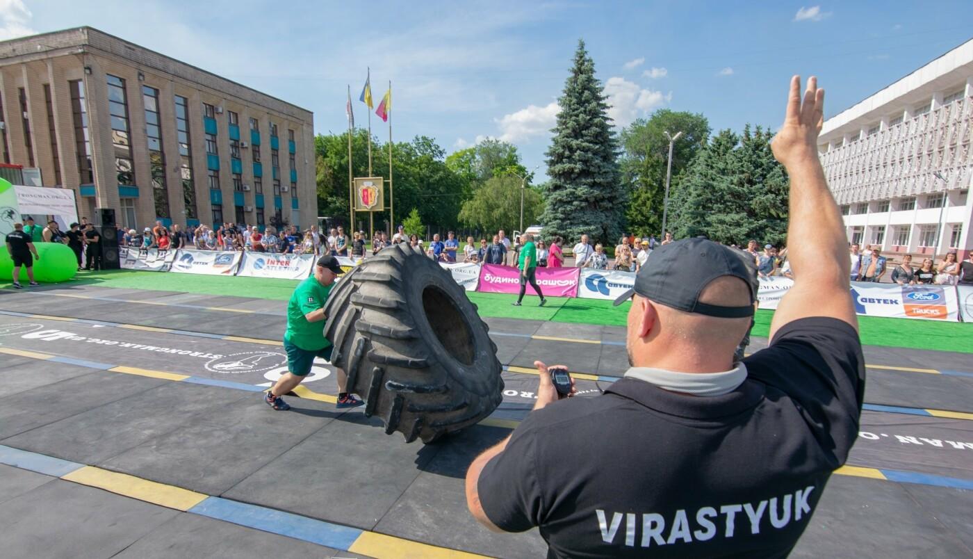 «Богатырские игры»: в Каменское съехались сильнейшие спортсмены Украины, фото-9