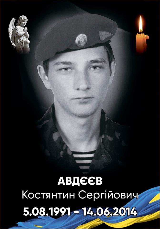 В Днепре почтят память погибших в Ил-76, среди которых были и каменчане, фото-1