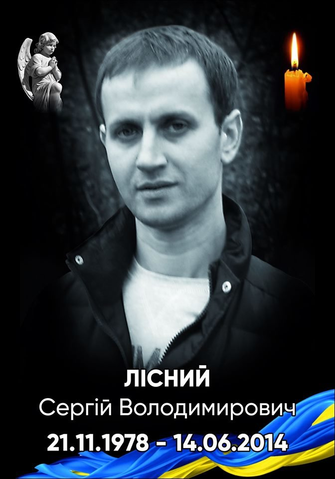 В Днепре почтят память погибших в Ил-76, среди которых были и каменчане, фото-2