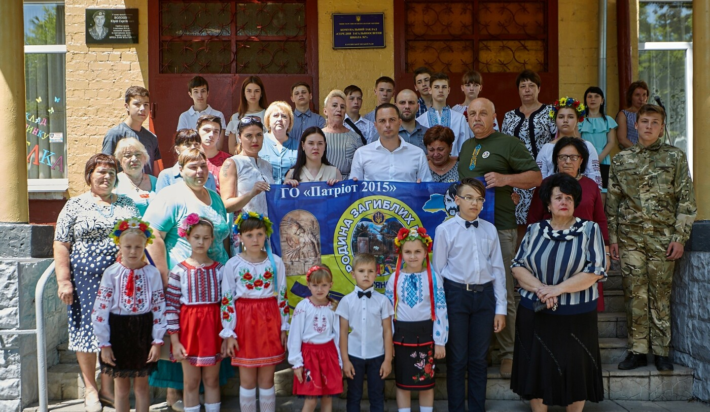 В Каменской школе №7 открыли мемориальную доску в честь погибшего в АТО Юрия Волошина, фото-3