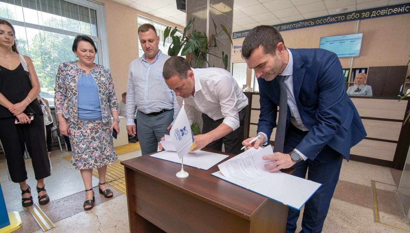 Каменчане первыми в Украине будут решать вопросы энергоснабжения в ЦПАУ, фото-1