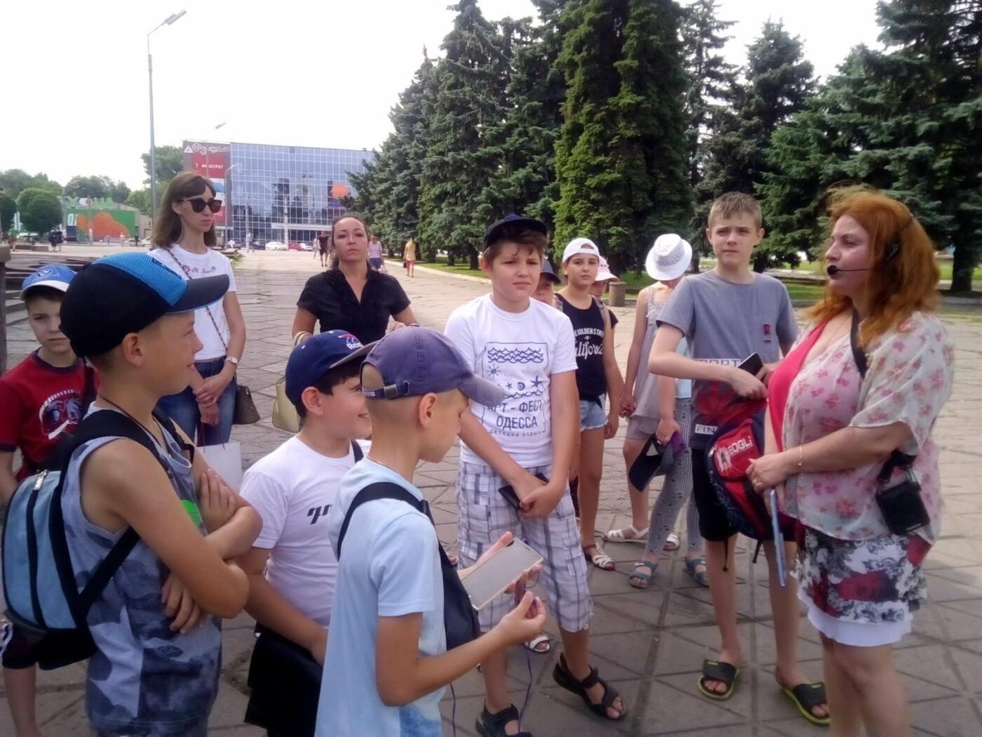 Каменским школьникам провели экскурсию центральным парком, фото-1
