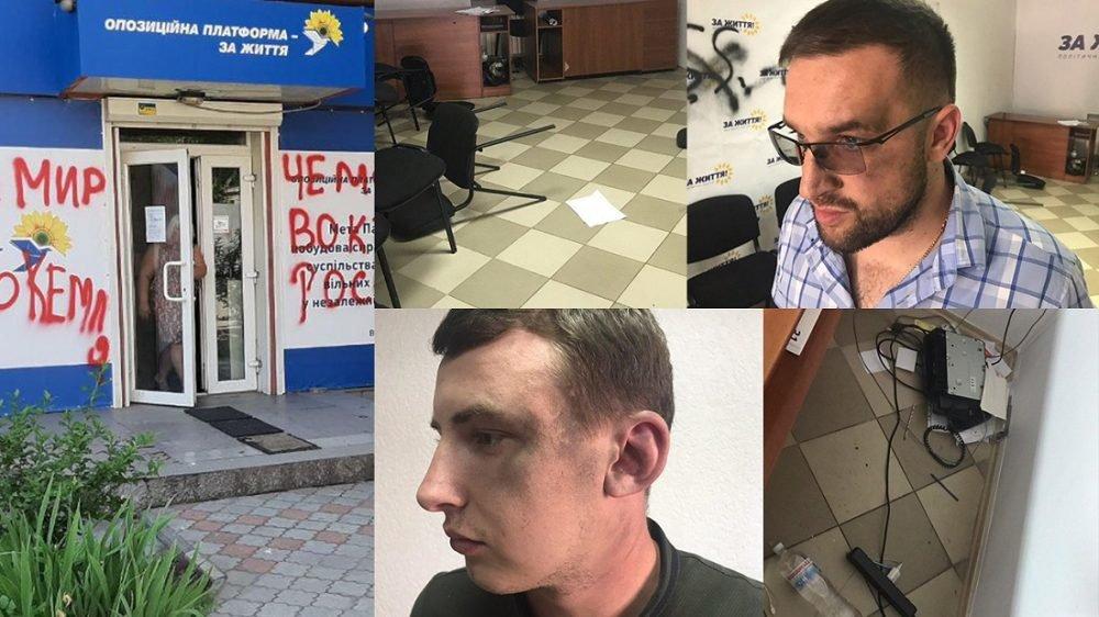 В Кривом Роге радикалы разгромили офис оппозиционной партии, фото-1