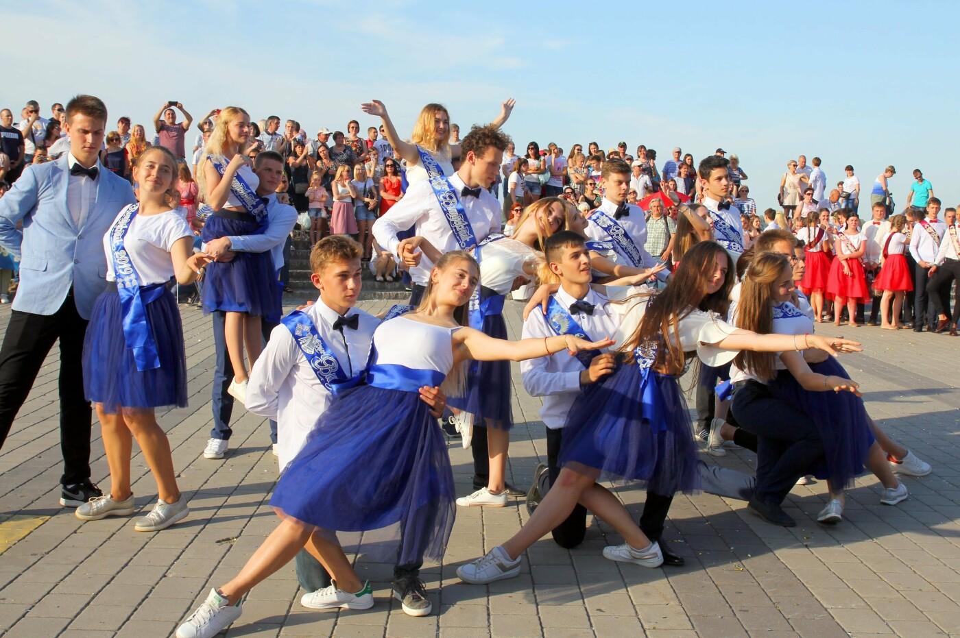 Выпускники Каменского вальсировали на фесте Dnepr Valse, фото-5