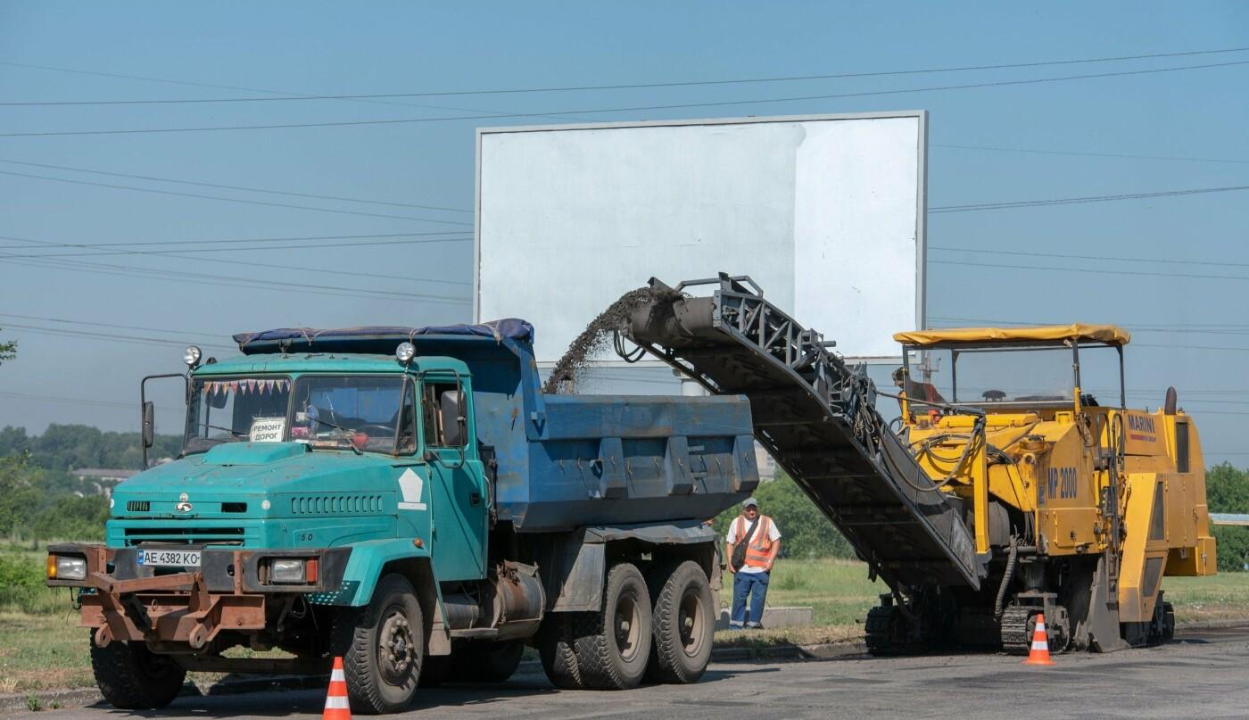 В Каменском продолжают ремонтировать дороги, фото-1