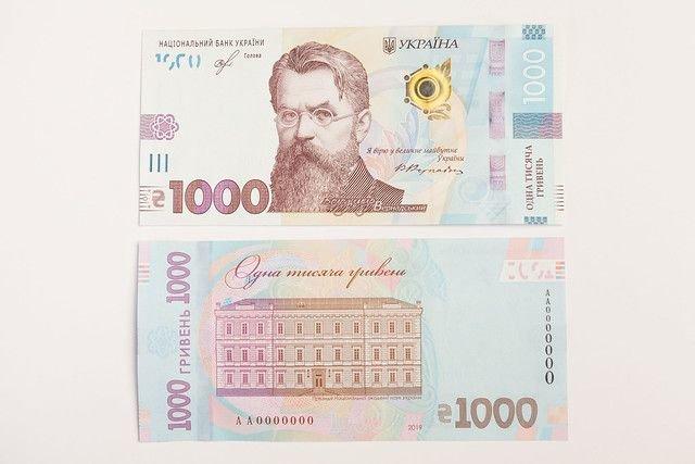 В Украине исчезнет ряд монет и появится новая купюра, фото-1
