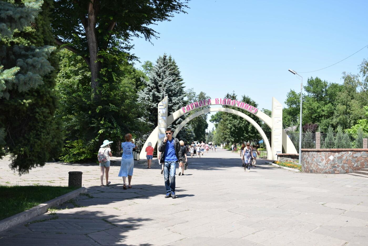 Молодежь Каменского будет работать на каникулах в городском парке, фото-2