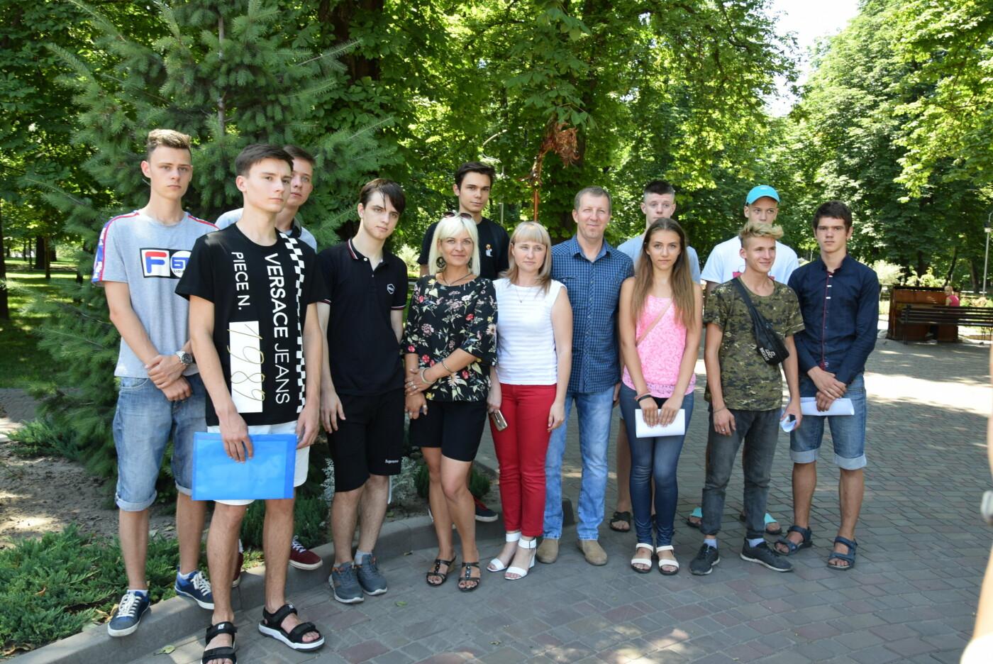 Молодежь Каменского будет работать на каникулах в городском парке, фото-1