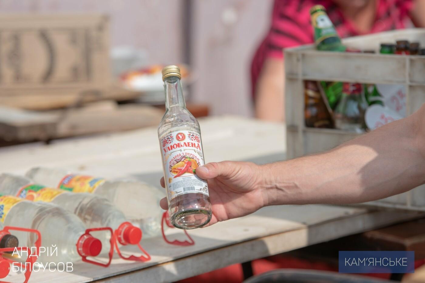 Прощай, «Ветерок»: в Каменском на Соцгороде демонтировали «разливайку», фото-3