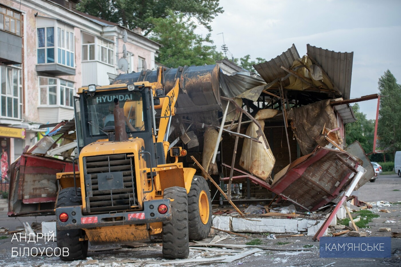 Прощай, «Ветерок»: в Каменском на Соцгороде демонтировали «разливайку», фото-1