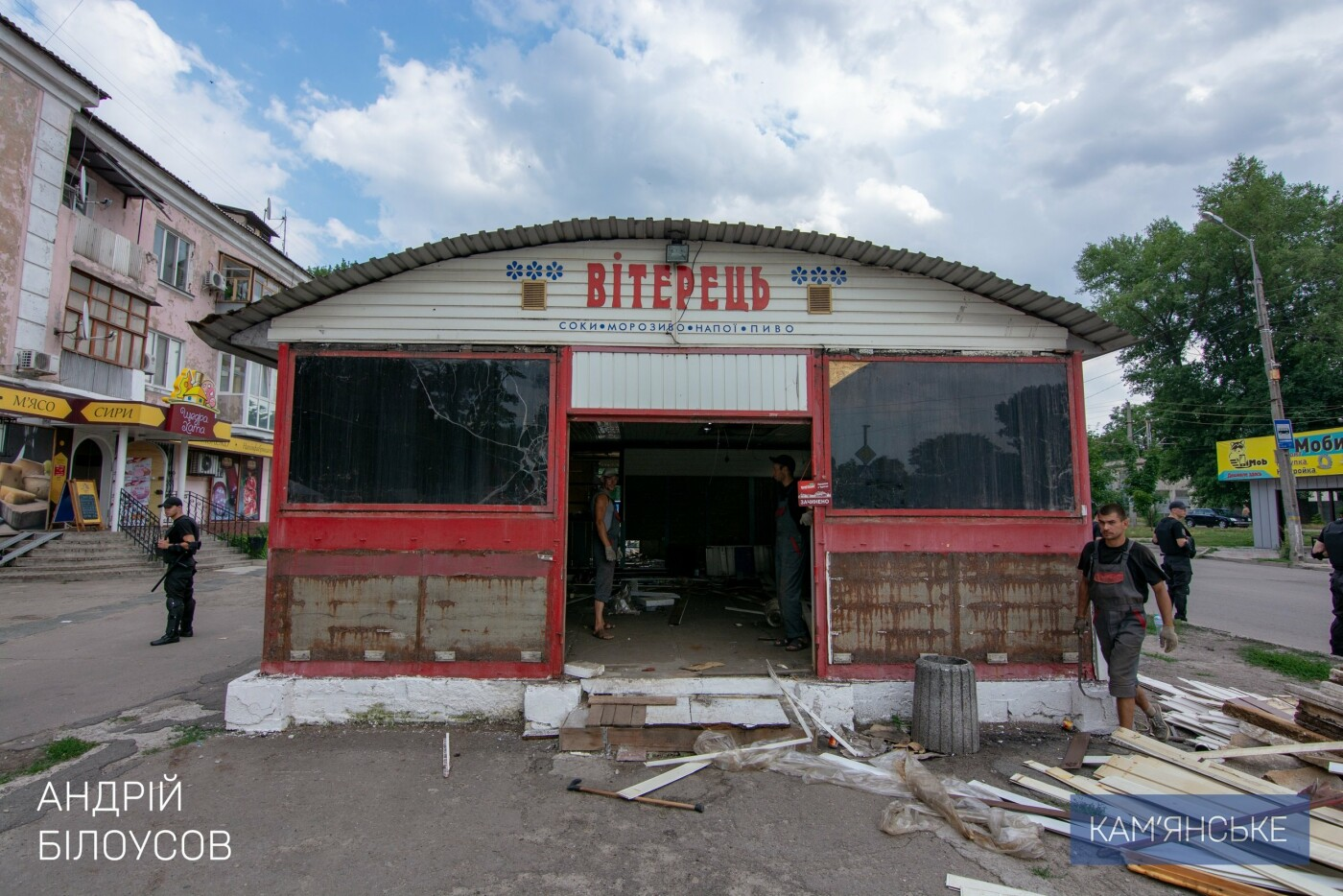 Прощай, «Ветерок»: в Каменском на Соцгороде демонтировали «разливайку», фото-4