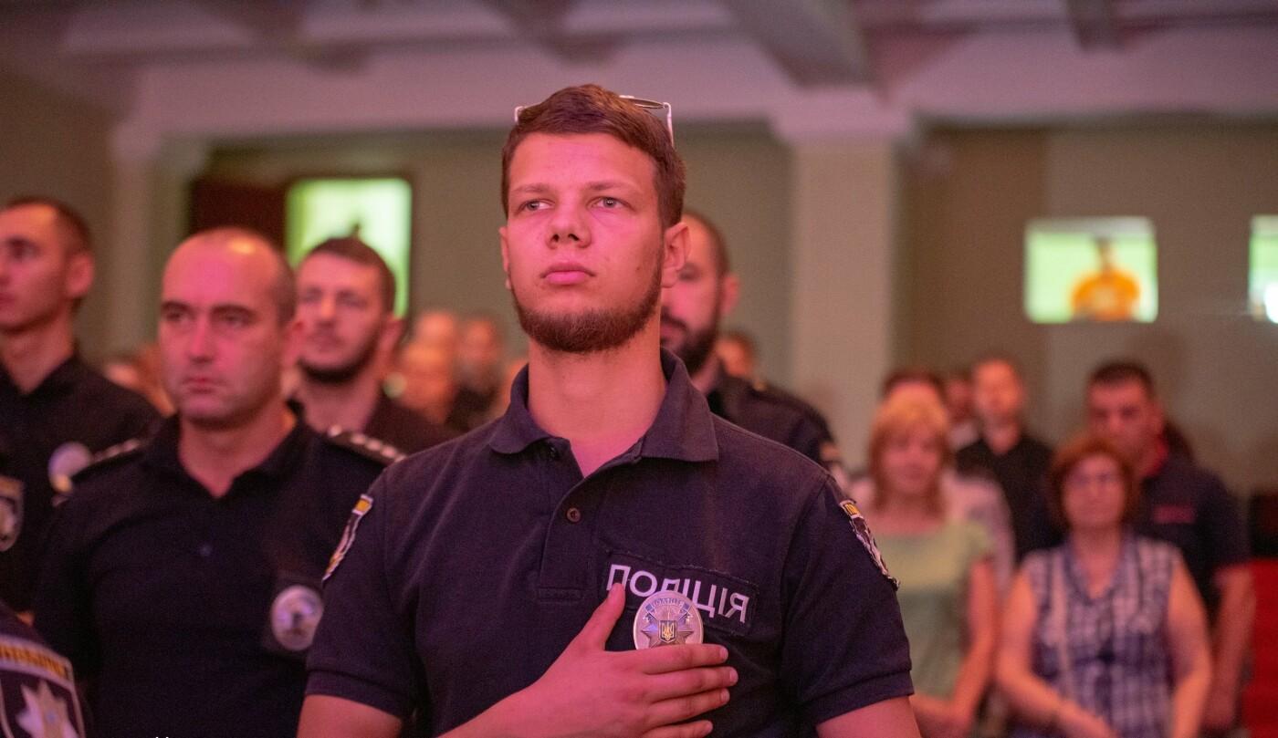 Полицейские Каменского отмечают профессиональный праздник, фото-1