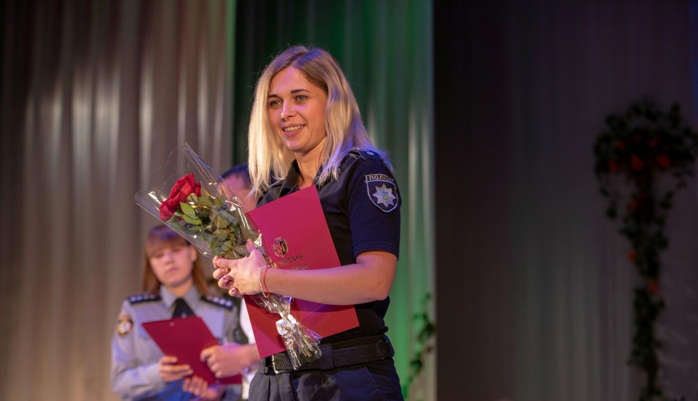 Полицейские Каменского отмечают профессиональный праздник, фото-6