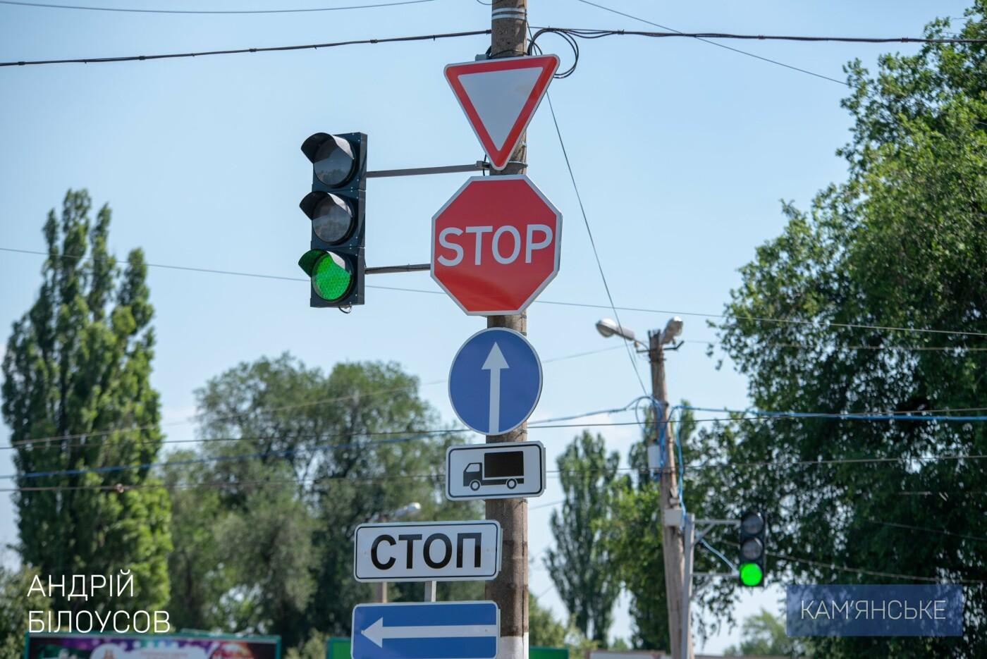 На аварийном перекрестке Каменского заработал новый светофор, фото-1