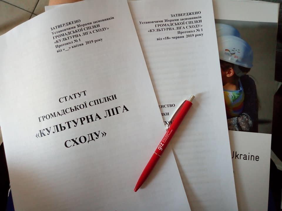 Библиотечная система Каменского стала партнером «Культурной Лиги Востока», фото-2
