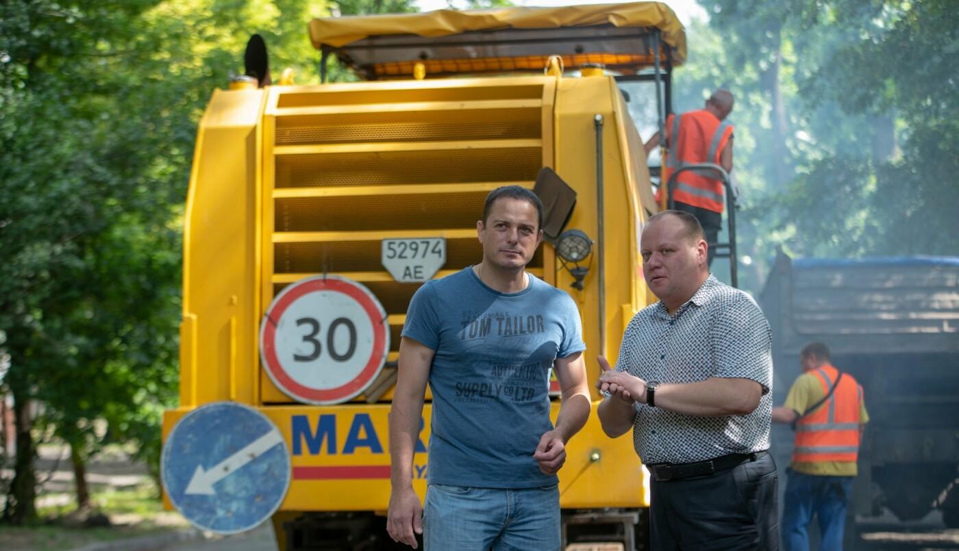 В Каменском и Карнауховке ремонтируют дороги, фото-2