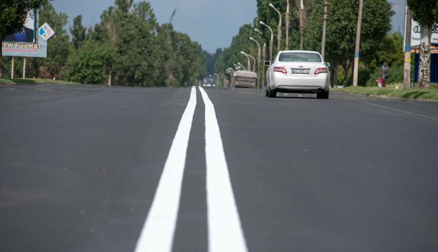 В Каменском и Карнауховке ремонтируют дороги, фото-3