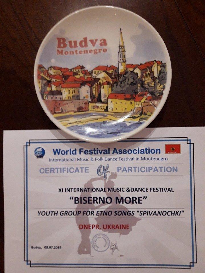 Каменской музыкальный коллектив получил Международный сертификат, фото-7
