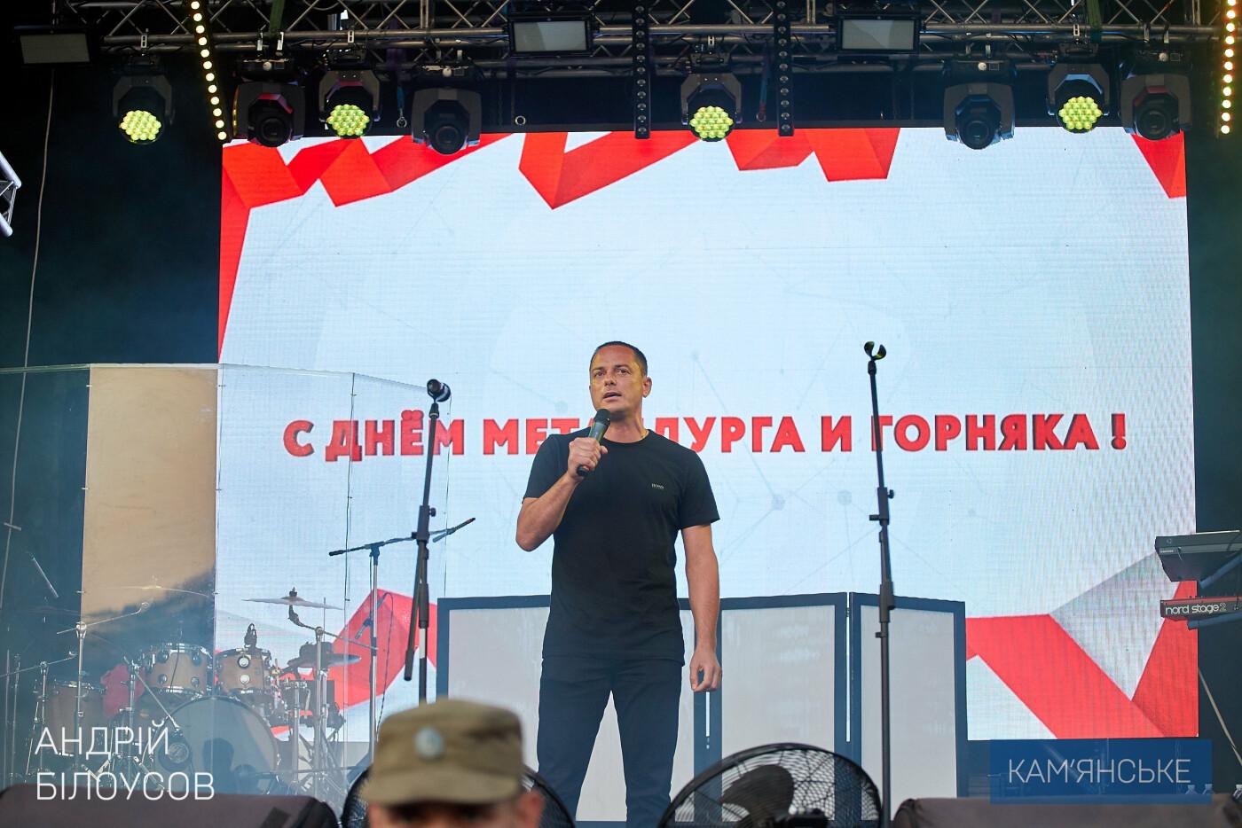 В Каменском прошел праздничный концерт ко Дню металлурга, фото-1