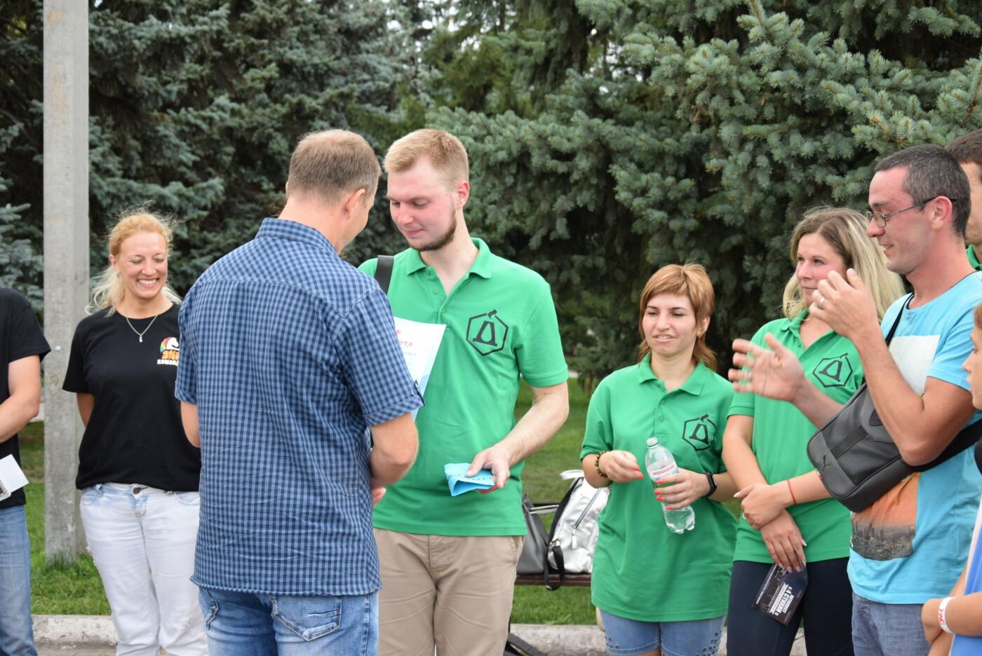 Успеть за 60 минут: коллективы Каменского соревновались в квесте, фото-1