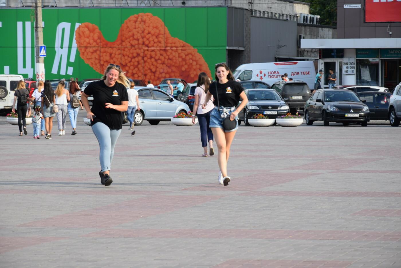 Успеть за 60 минут: коллективы Каменского соревновались в квесте, фото-3
