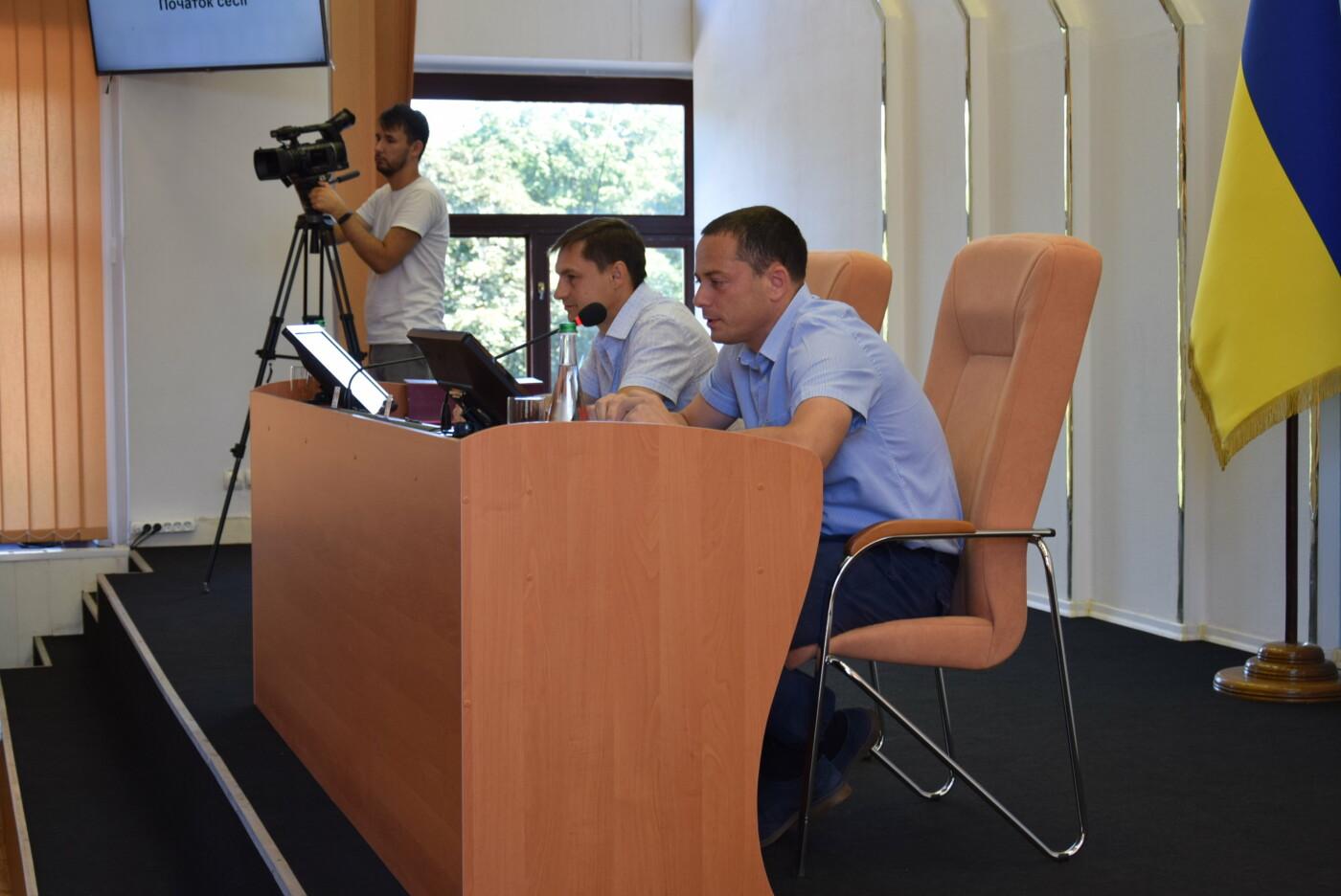 Городской транспорт, водоснабжение и отопление: в Каменском прошла очередная сессия горсовета, фото-1