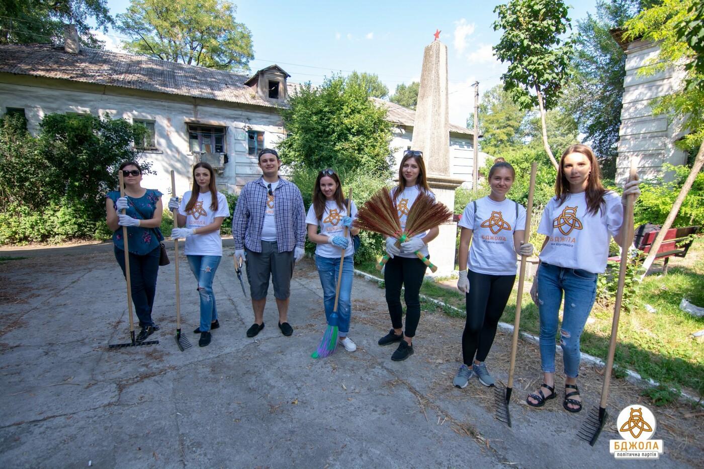 Политическая партия «БДЖОЛА» провела акцию «Мой район», фото-4