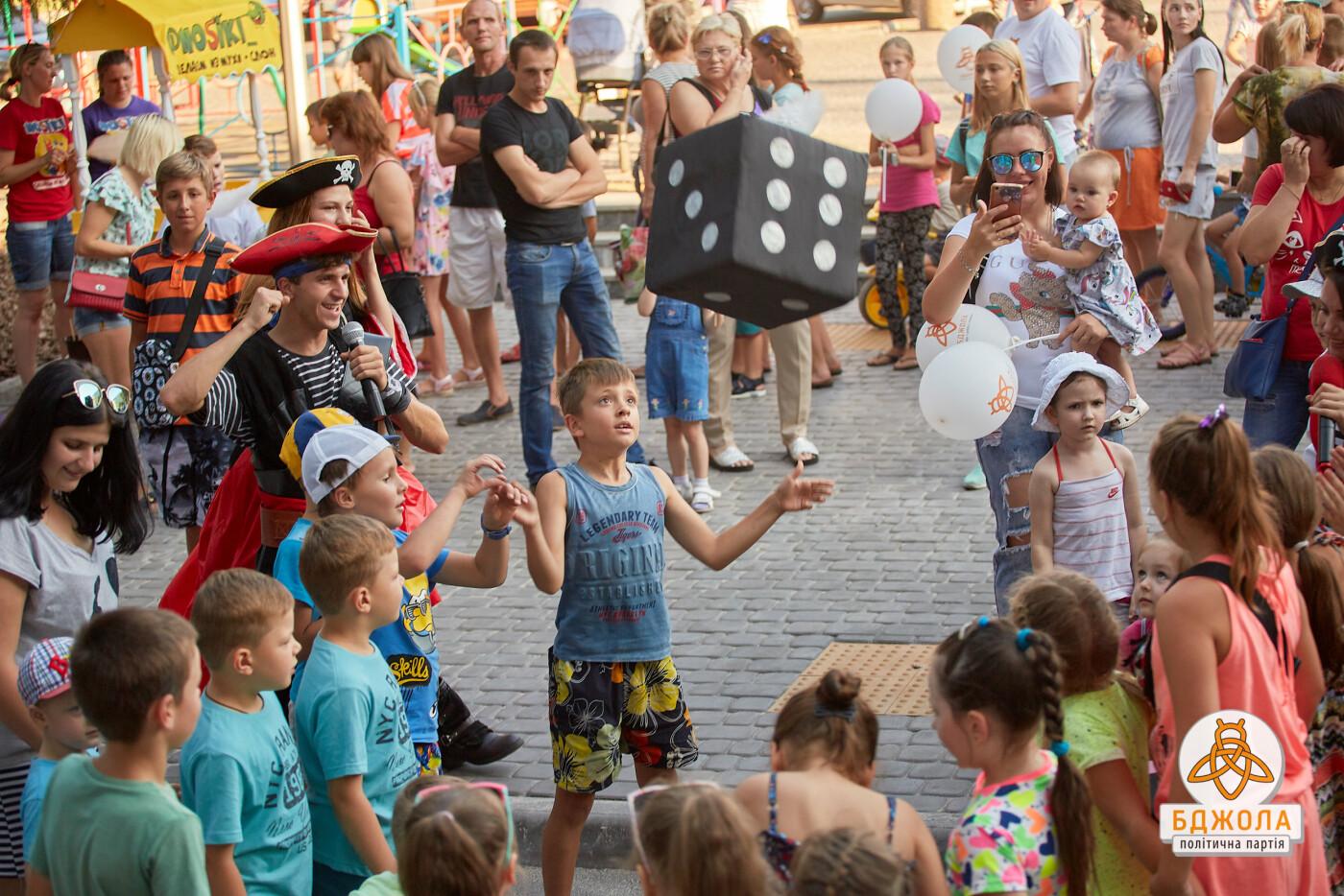 Детский праздник в Каменском организовала ПП «Бджола», фото-3