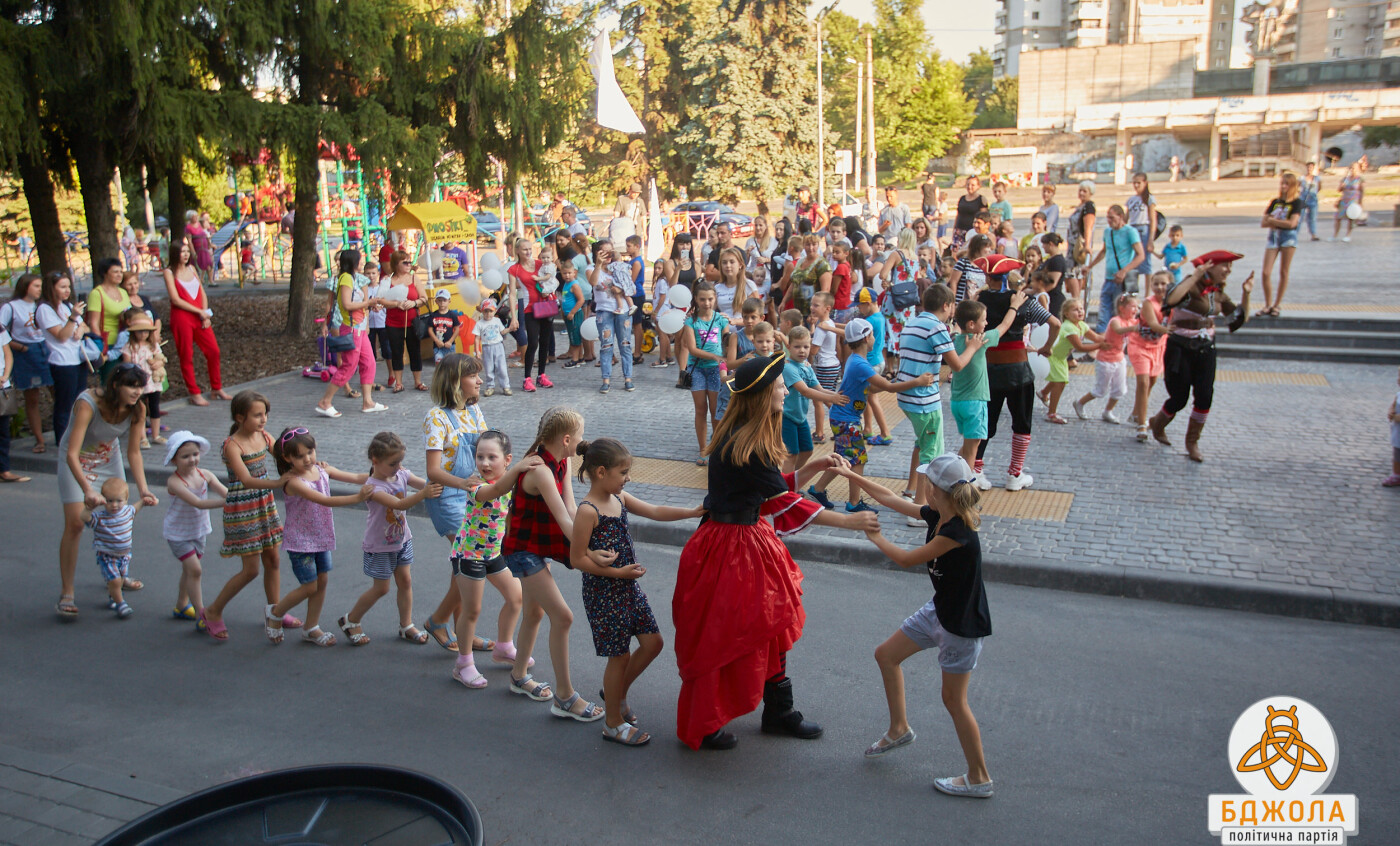Детский праздник в Каменском организовала ПП «Бджола», фото-4