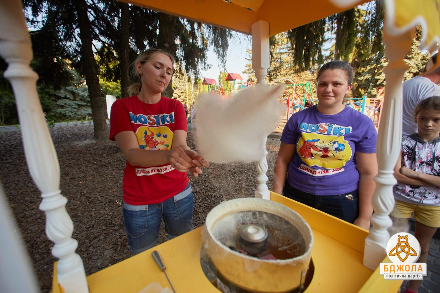 Детский праздник в Каменском организовала ПП «Бджола», фото-5
