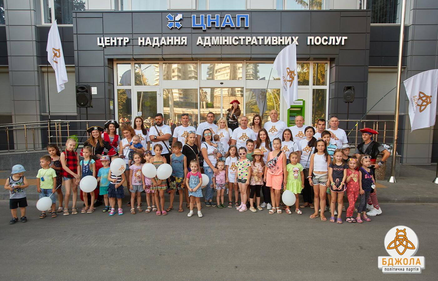 Детский праздник в Каменском организовала ПП «Бджола», фото-1