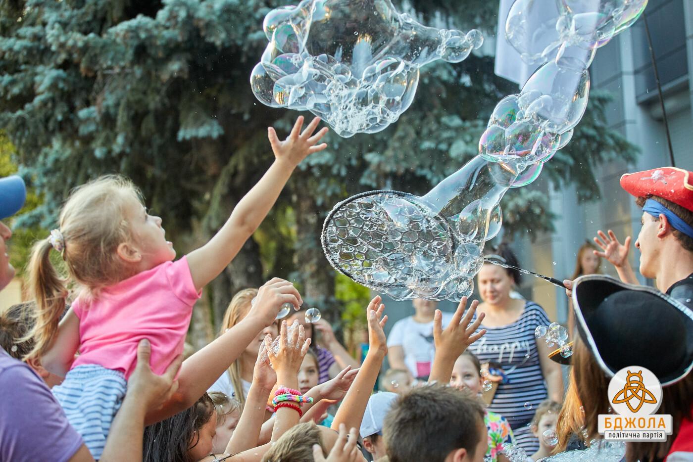 Детский праздник в Каменском организовала ПП «Бджола», фото-6
