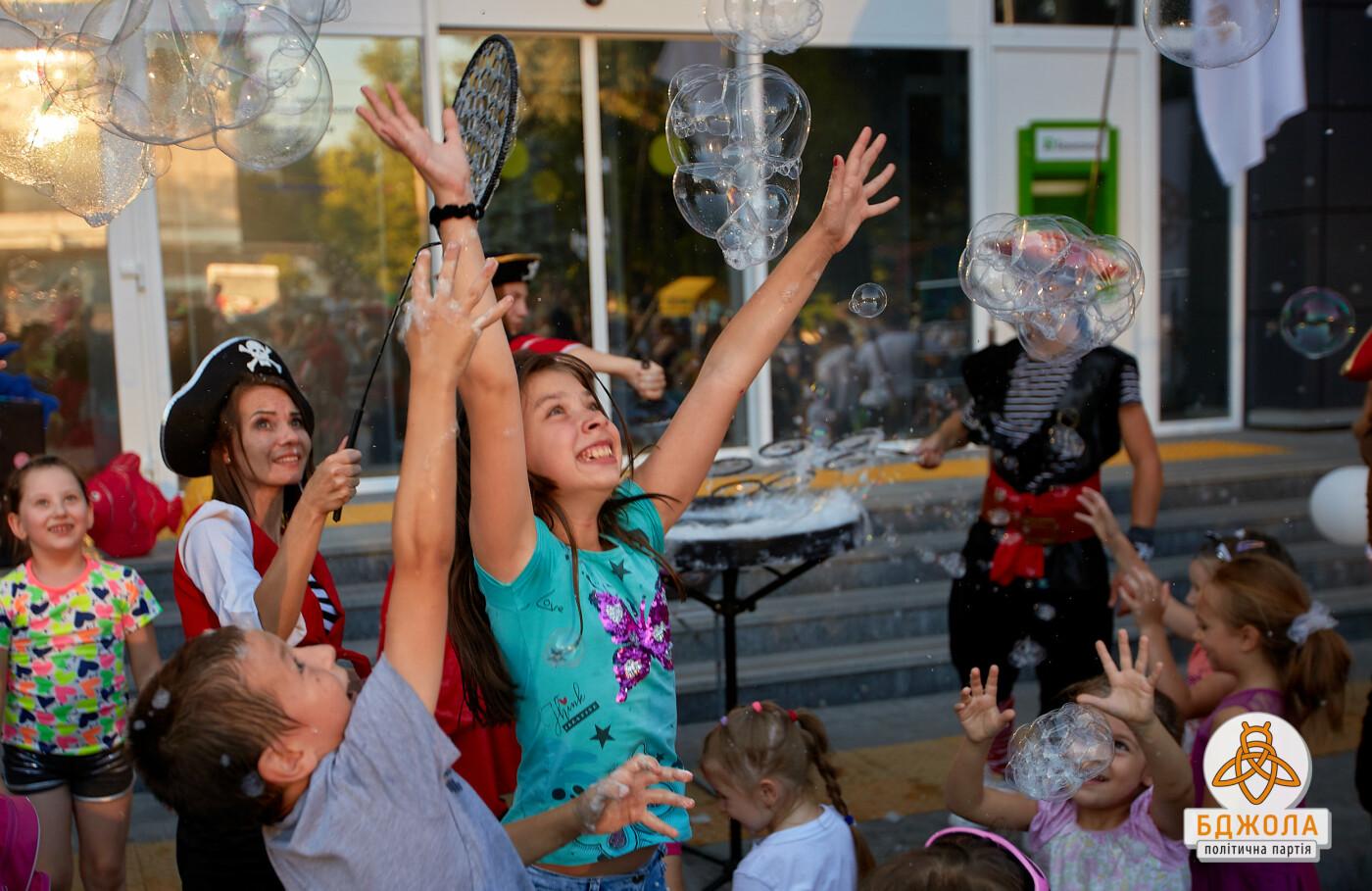 Детский праздник в Каменском организовала ПП «Бджола», фото-8
