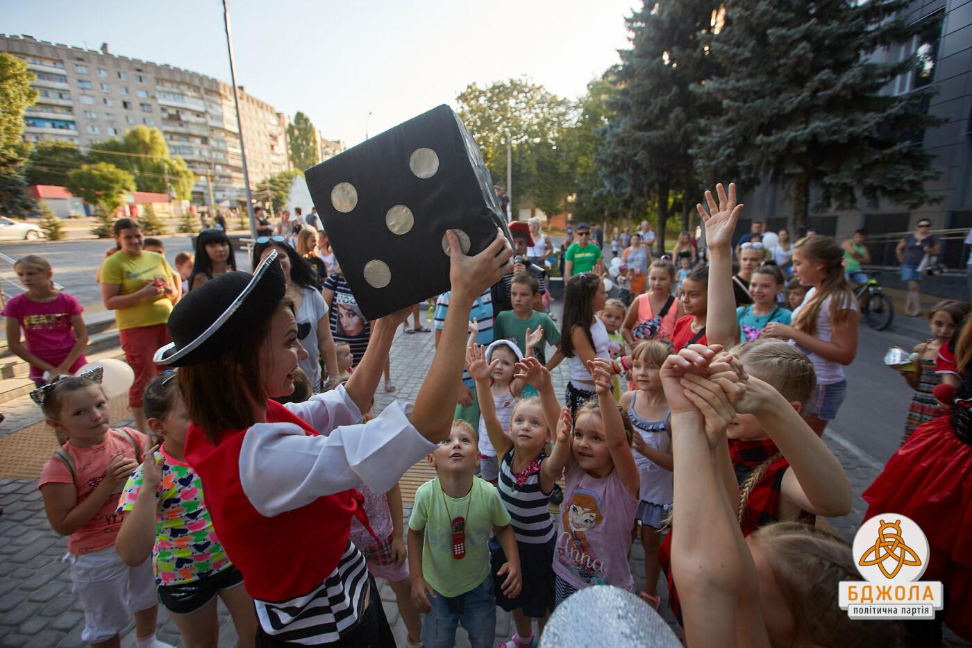 Детский праздник в Каменском организовала ПП «Бджола», фото-2