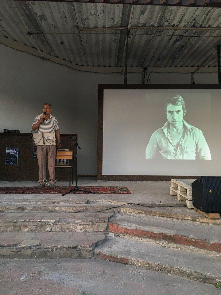 В Каменском прошел вечер памяти Высоцкого, фото-16