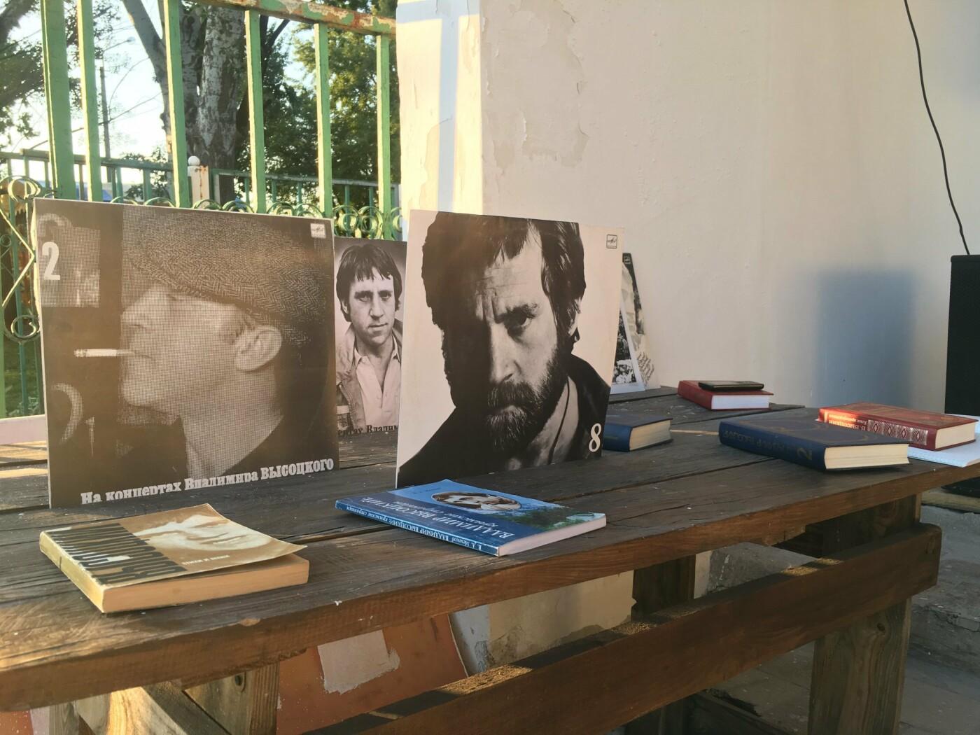 В Каменском прошел вечер памяти Высоцкого, фото-12