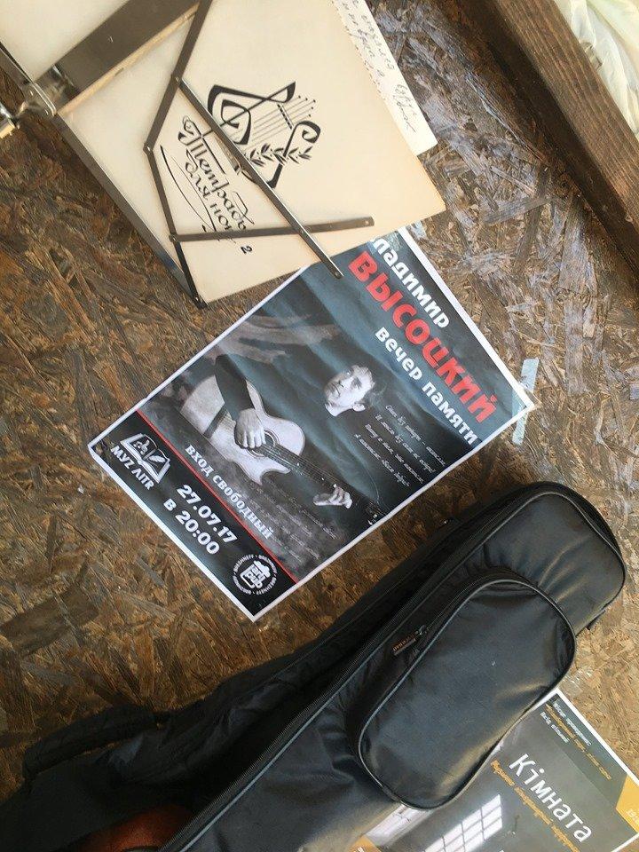 В Каменском прошел вечер памяти Высоцкого, фото-6