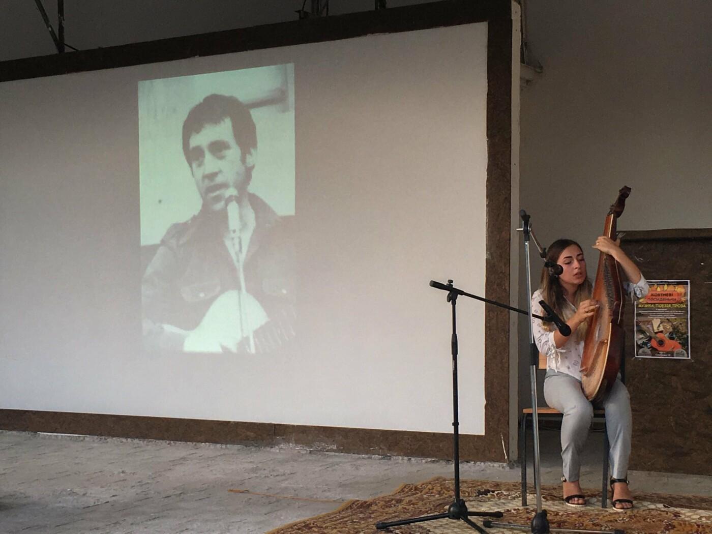 В Каменском прошел вечер памяти Высоцкого, фото-7