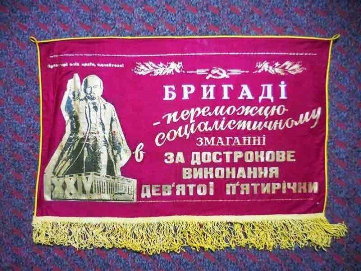 В столичном музее покажут подарки Брежнева из Каменского, фото-2