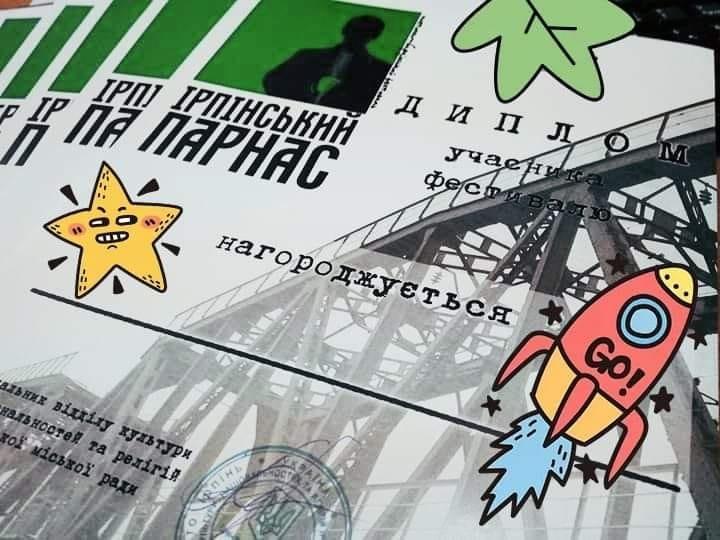 Каменские литераторы выступили на Всеукраинском фестивале «Ирпенский Парнас», фото-3