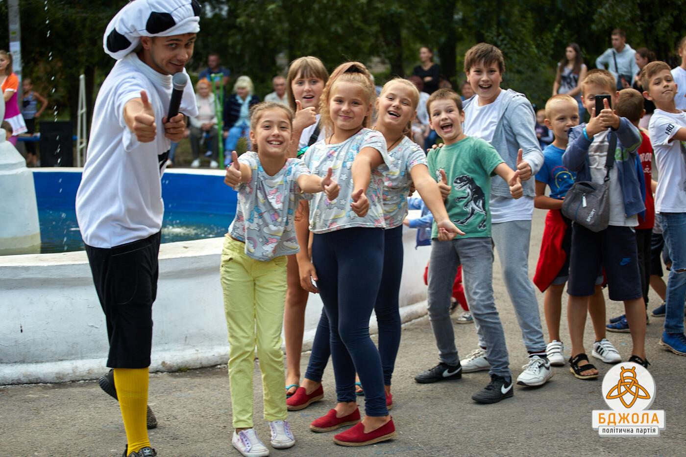 Аниматоры, конкурсы и подарки: на Днепрострое в Каменском прошел детский праздник, фото-6