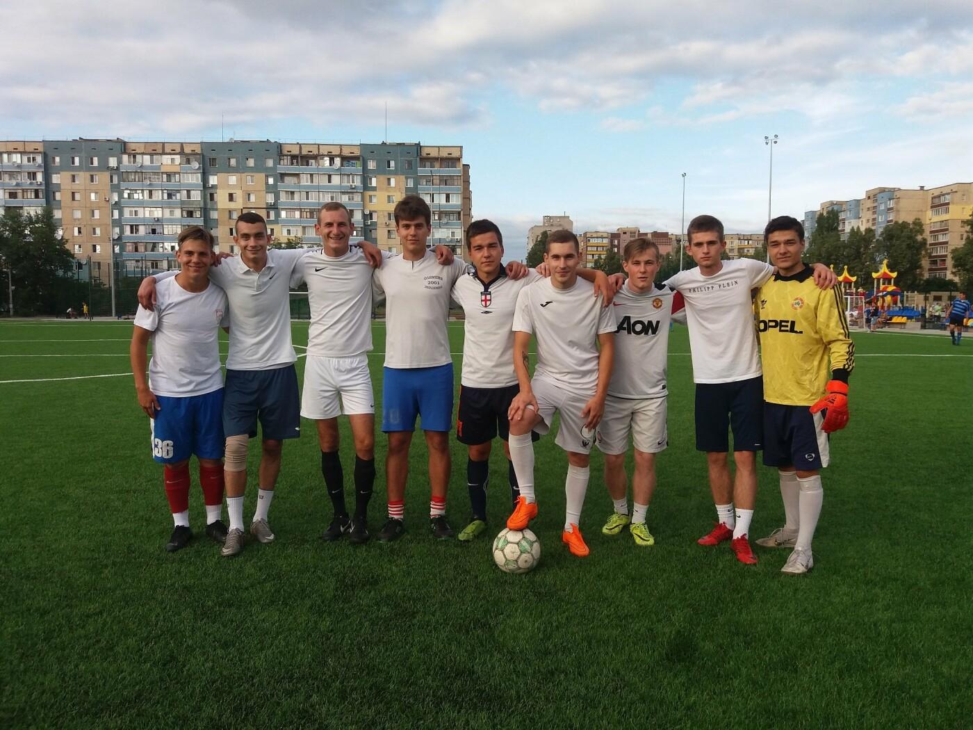 В Каменском проходит Кубок мэра по футболу, фото-2