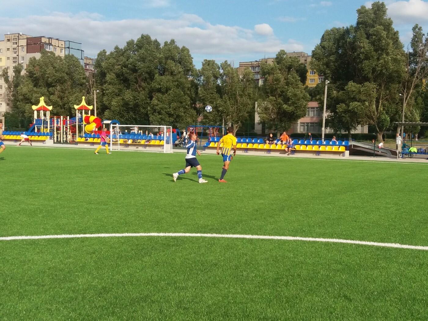 В Каменском проходит Кубок мэра по футболу, фото-1